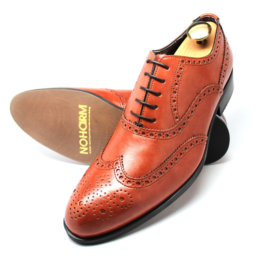 Brown Brogue Dress Shoes
